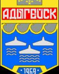 Адыгейск - кредитные доноры