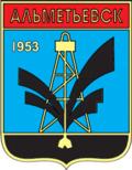 Альметьевск - кредитные доноры
