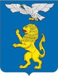 Белгород - кредитные доноры