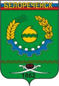 Белореченск - кредитные доноры
