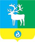 Белоярский - кредитные доноры