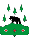 Бокситогорск - кредитные доноры