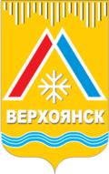 Верхоянск - кредитные доноры