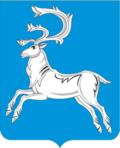Вилюйск - кредитные доноры
