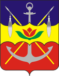 Волгодонск - кредитные доноры