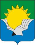 Волгореченск - кредитные доноры