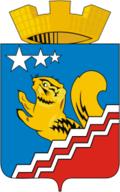 Волчанск - кредитные доноры