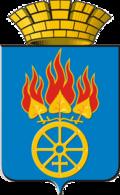 Дегтярск - кредитные доноры