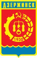 Дзержинск - кредитные доноры