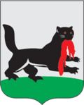 Иркутск - кредитные доноры