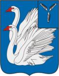 Калининск - кредитные доноры