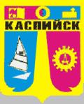Каспийск - кредитные доноры