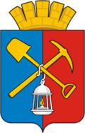 Киселёвск - кредитные доноры