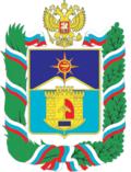 Кисловодск - кредитные доноры