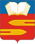 Климовск - кредитные доноры