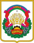 Крымск - кредитные доноры
