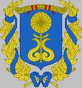 Мариинск - кредитные доноры