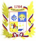 Михайловск - кредитные доноры