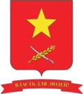 Новоалександровск - кредитные доноры