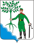 Новокубанск - кредитные доноры