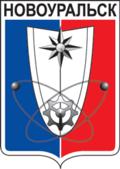 Новоуральск - кредитные доноры