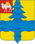 Нязепетровск - кредитные доноры