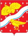 Орехово-Зуево - кредитные доноры