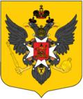 Павловск - кредитные доноры