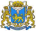 Псков - кредитные доноры
