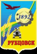 Рубцовск - кредитные доноры