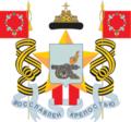 Смоленск - кредитные доноры