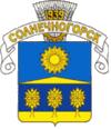 Солнечногорск - кредитные доноры