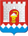 Соль-Илецк - кредитные доноры