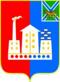Спасск-Дальний - кредитные доноры