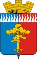 Среднеуральск - кредитные доноры
