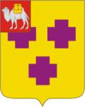 Троицк - кредитные доноры