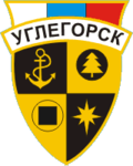 Углегорск - кредитные доноры
