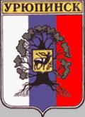 Урюпинск - кредитные доноры