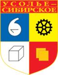 Усолье-Сибирское - кредитные доноры