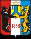 Хабаровск - кредитные доноры