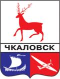 Чкаловск - кредитные доноры