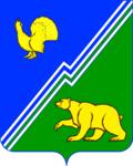 Югорск - кредитные доноры