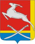 Южноуральск - кредитные доноры