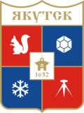 Якутск - кредитные доноры