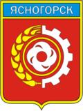 Ясногорск - кредитные доноры